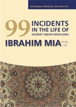 99 incidents